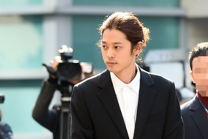 Image result for jung joonyoung site:twitter.com