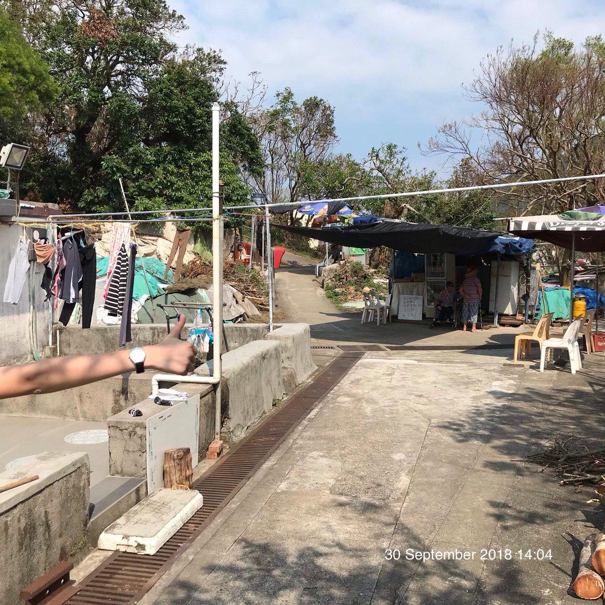 Alleys of Lo So Shing village