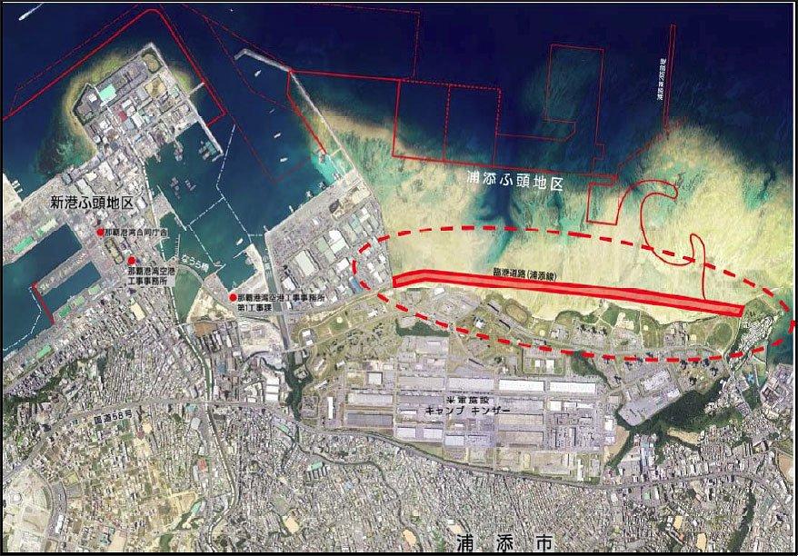 test ツイッターメディア - @hatoyamayukio 辺野古の埋立面積160h、那覇空港拡張の埋立面積は160h、浦添の埋立計画は面積187h、県の面積は1988年からの25年間で約1400h増加。本当にジュゴンの為だというなら辺野古だけの事を言うのは活動家。那覇も浦添もその他の計画にも反対してないからこの人はジュゴンの死を政治利用してるだけ https://t.co/pxVtxCFwTB