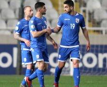 Video: Đảo Síp vs San Marino