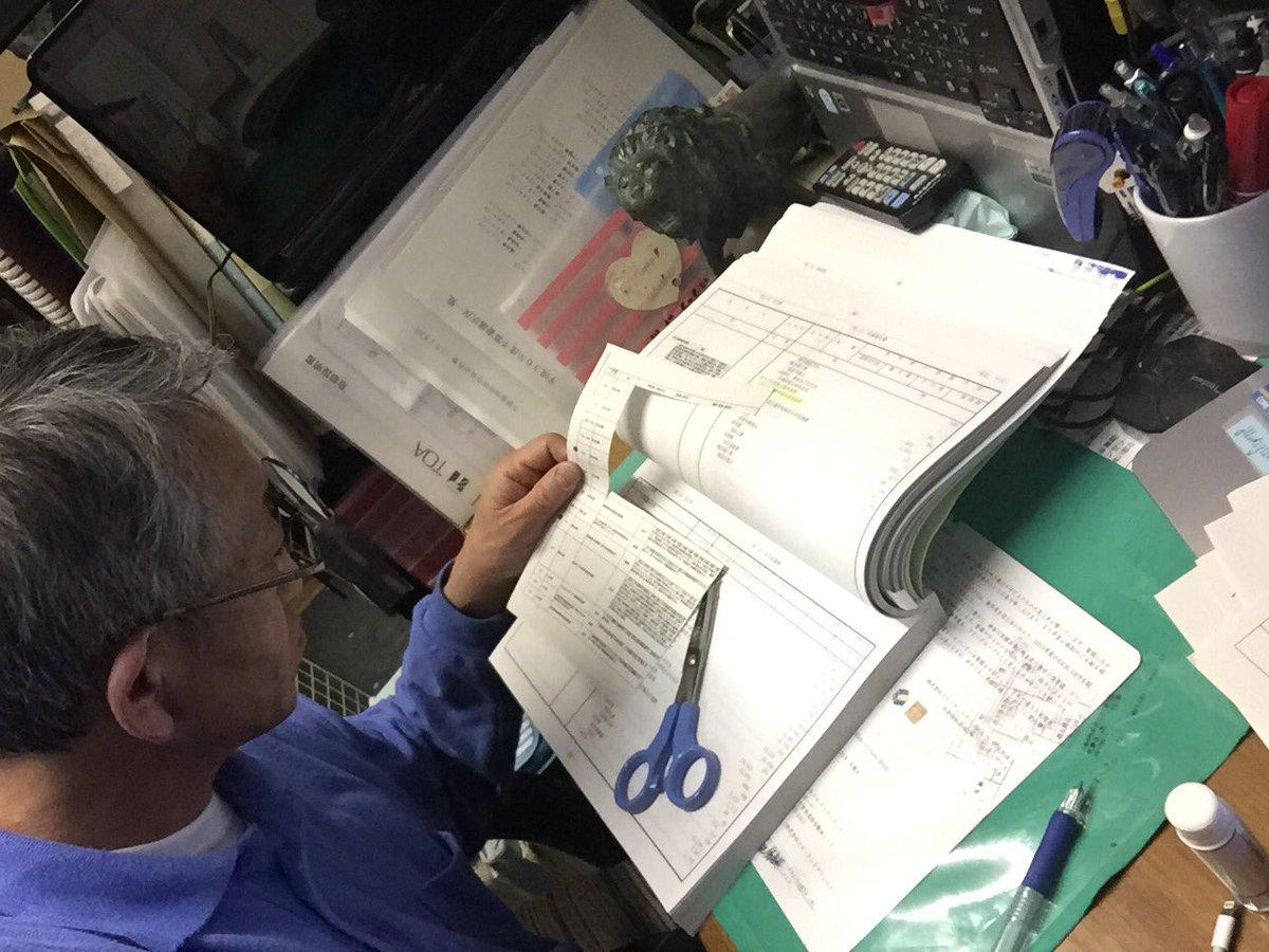 test ツイッターメディア - ⭐️先日、孫娘たちに『お菓子のお返し』  ⭐️『木名瀬 県議選予定候補』と駅頭でご挨拶。  ⭐️『野田市の来年度予算案』の審査をする『予算審査特別委員会』の委員長を仰せつかり、市役所議員控室や自宅にて勉強。  関係資料等を縮小コピーし予算書に貼り付け等、集中審議の準備。 https://t.co/5dtwbJ5RWu