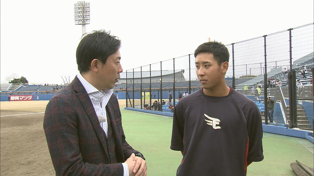 test ツイッターメディア - そして「楽天開幕まであと5日SP」 山村宏樹さんは、今年 このピッチャーに頑張ってもらいたいと 藤平尚真投手を直撃しています。 こちらのインタビューもお楽しみに。 https://t.co/Xc5Q9QGkKN