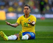 Video: Brazil vs Panama