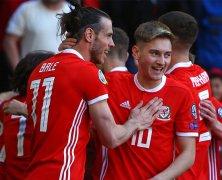 Video: Wales vs Slovakia