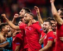 Video: Thổ Nhĩ Kỳ vs Moldova
