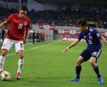 Video: Nhật Bản vs Bolivia
