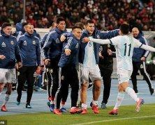 Video: Ma Rốc vs Argentina