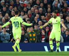 Video: Manchester United vs Barcelona