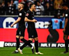 Video: Eintracht Frankfurt vs Stuttgart