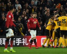 Video: Wolverhampton Wanderers vs Manchester United