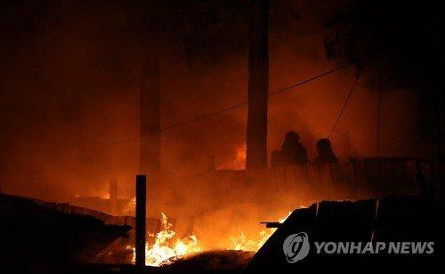 ไฟป่าครั้งใหญ่ในเกาหลี