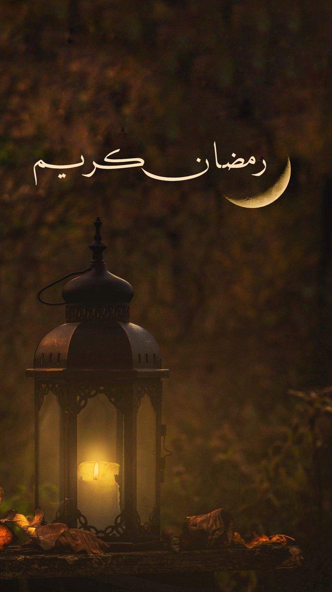 تبقى عن رمضان29 يوم اللهم بلغنا رمضان لا فاقدين ولا