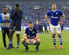 Video: Schalke 04 vs Eintracht Frankfurt