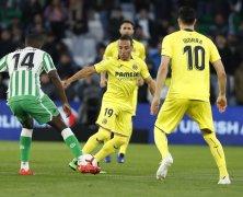 Video: Real Betis vs Villarreal