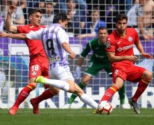 Video: Real Valladolid vs Getafe