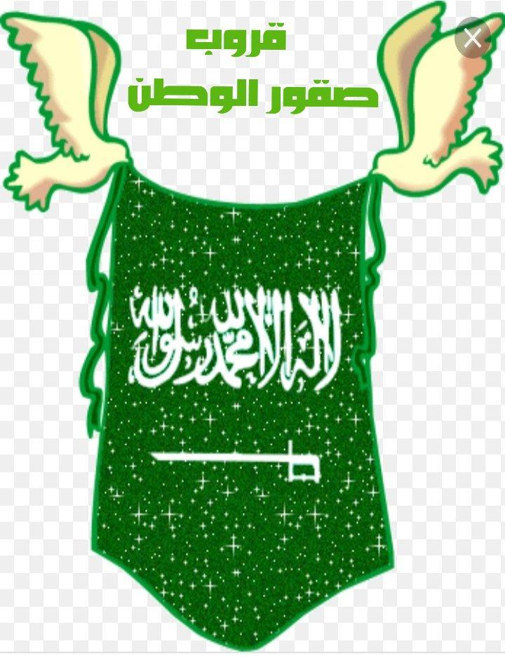 العرب أمان بوجود الملك سلمان Baaz