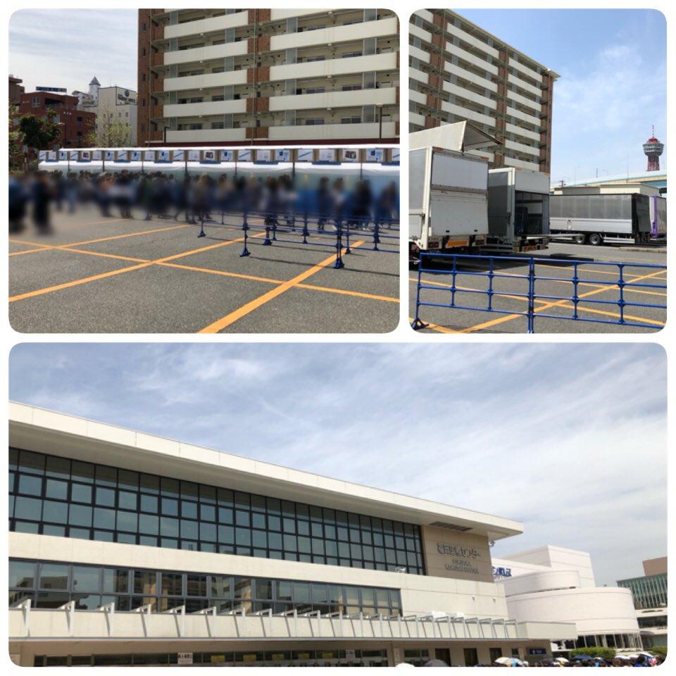 test ツイッターメディア - #NAKAMAtoMEETING福岡 ① 福岡国際センター 私が初めてSMAPのコンサートに行った場所です😊 まだ森くんがいた時代☺️ 大相撲の九州場所があるとこです お天気もよくて暑いくらいで 日差しがきつくてタオルをかぶりたいのに幅が狭く日除けに成らず😅 頑張って、タオル幅広げよーね👍  #新しい地図 https://t.co/RYXDOSimnB