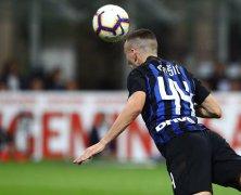 Video: Inter Milan vs AS Roma