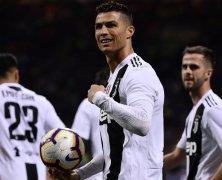 Video: Inter Milan vs Juventus