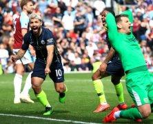 Video: Burnley vs Manchester City