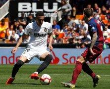 Video: Valencia vs Eibar