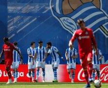 Video: Real Sociedad vs Getafe