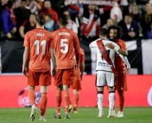 Video: Rayo Vallecano vs Real Madrid