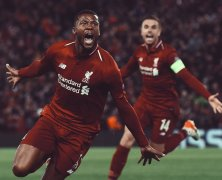 Video: Liverpool vs Barcelona