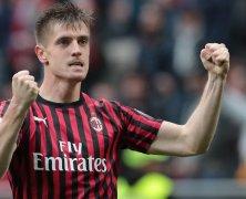 Video: AC Milan vs Frosinone