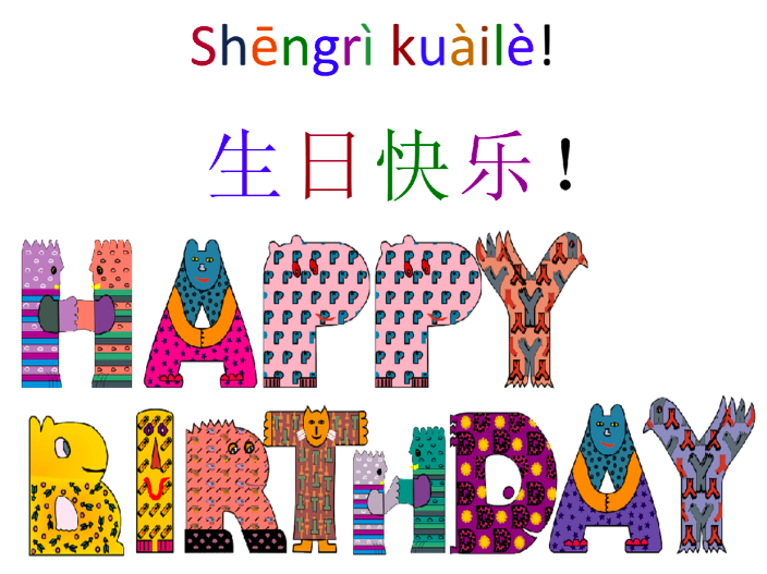Goody Study On Twitter Is It Your Birthday Say It In Chinese Happy Birthday Shengri Kuaile 生日快乐 Let S Go Hsk2 Lesson 4 Https T Co Njgh5wsf0w Learnchinese Mandarin Chineselanguage Studychinese Https T Co Z8cddrtdsg