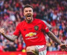 Video: Huyền thoại Manchester United vs Huyền thoại Bayern Munich