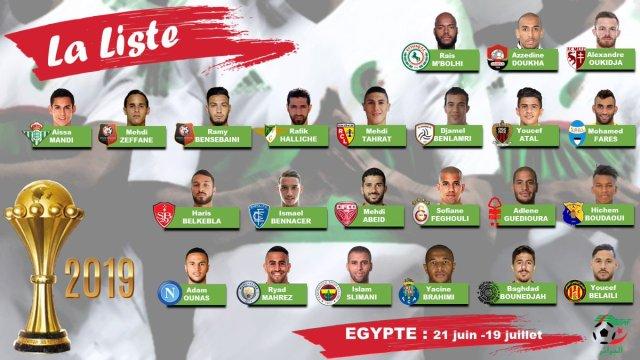 المنتخب الوطني : قائمة 23 لاعب لكأس أمم افريقيا 2019 25