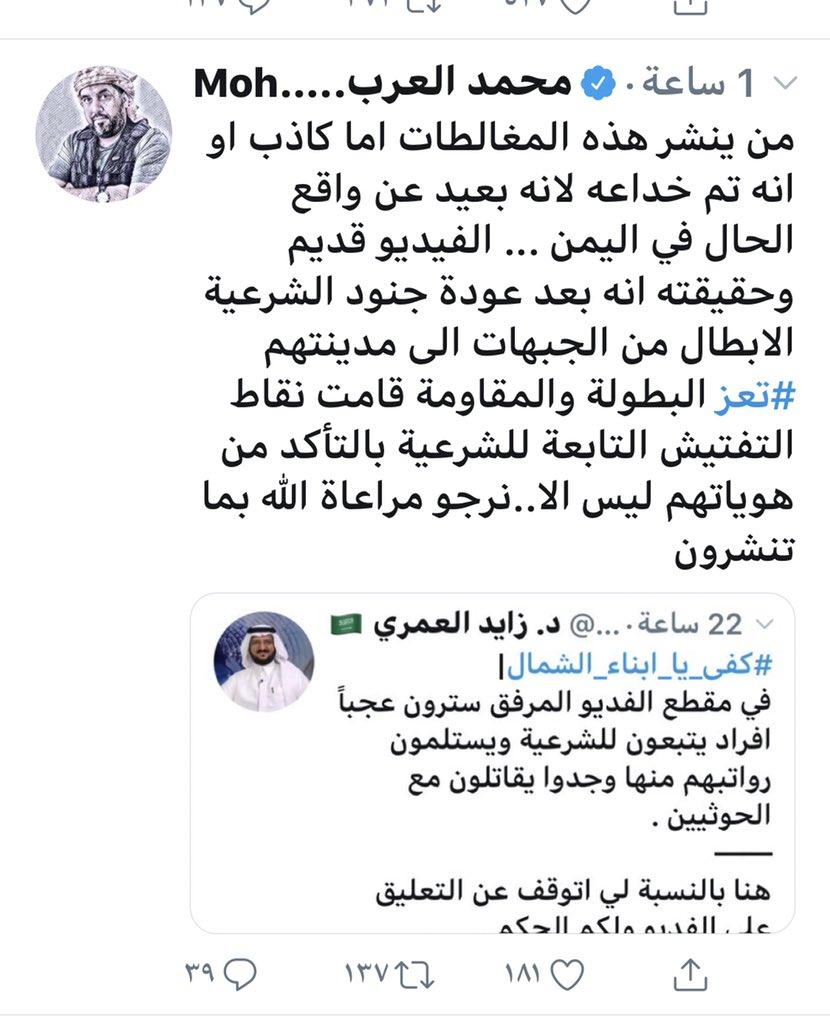 د زايد العمري On Twitter صاحب هذه التغريدة حاضرني
