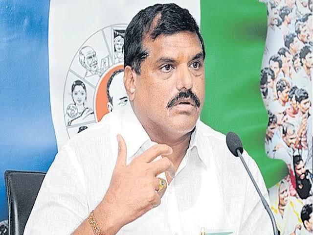 Minister Botsa Summoned-Telugu Breaking News Today-08/23