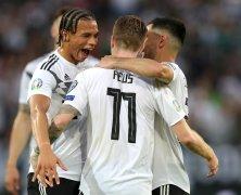 Video: Đức vs Estonia