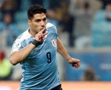 Video: Uruguay vs Nhật Bản