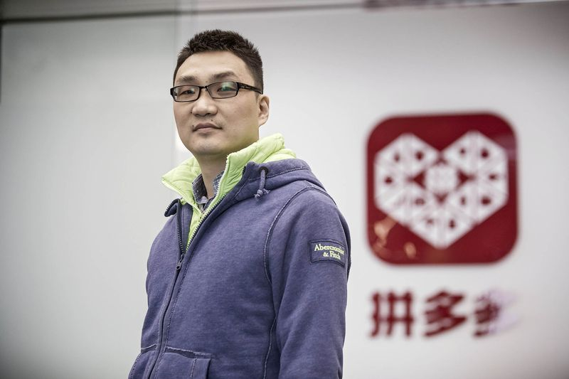 How the son of Chinese factory workers build a $1.5 billion startup  (via @technology)