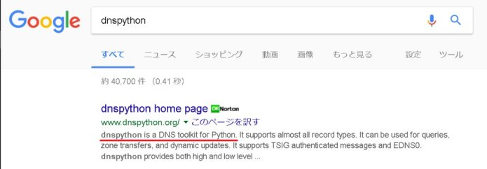 test ツイッターメディア - [mailman-2.1.23]dnspython not found って怒られたわーの巻 https://t.co/aC3wgdmDl8 https://t.co/1xk3BrdlVI