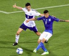 Video: Italia vs San Marino
