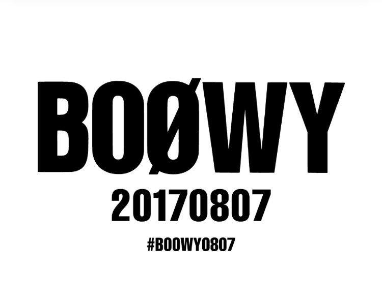 test ツイッターメディア - とりあえず、ハイウェイに乗ってくるわ#BOOWY0807 https://t.co/rhkk9D4cX1
