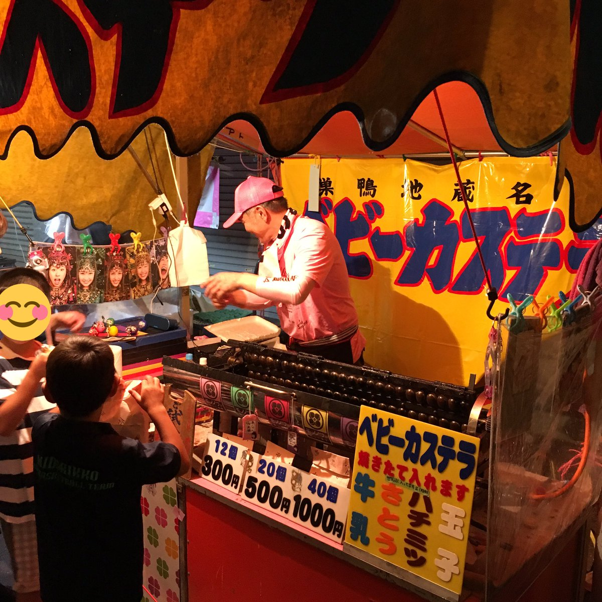 """meteor/メテオ sur Twitter : """"モノノフ全開のベビーカステラ屋台 そういや去年も同じとこにいた #鳥越祭り #鳥越神社… """""""