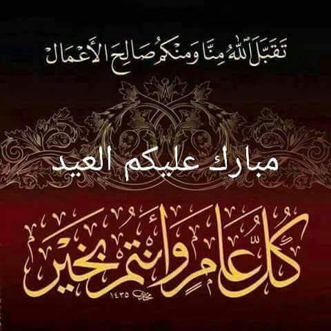 Ahmed Azab At Azabahmed707 Twitter