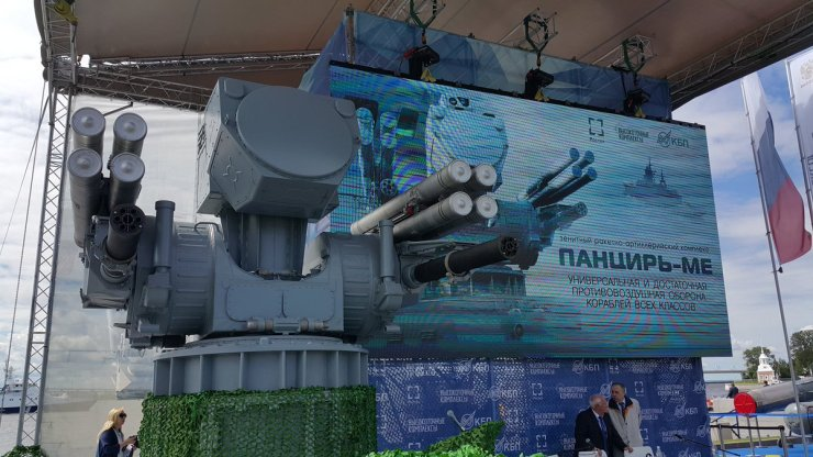 """DDaCBioXgAEnEUc Атомный эсминец """"Лидер"""". Cамый мощный корабль российского флота."""