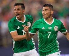 Video: Mexico vs El Salvador