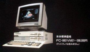「PC-9801VM21」の画像検索結果