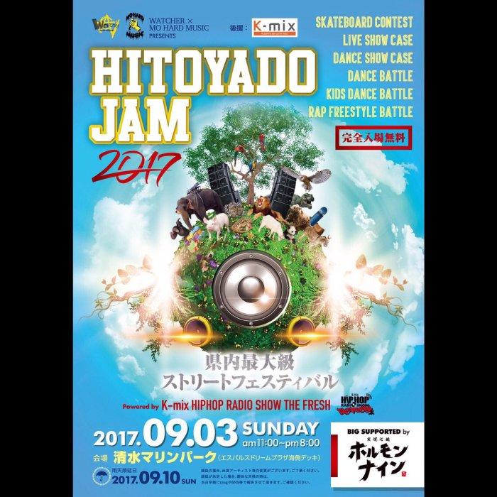 「HITOYADOJAM 2017」の画像検索結果
