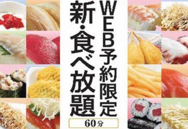 test ツイッターメディア - かっぱ寿司で「新・食べ放題」がスタート!お寿司など80種以上 https://t.co/ugU1lXJPCu https://t.co/HUtQf2VzzI