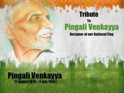 story of indian flag designer pingali venkayya