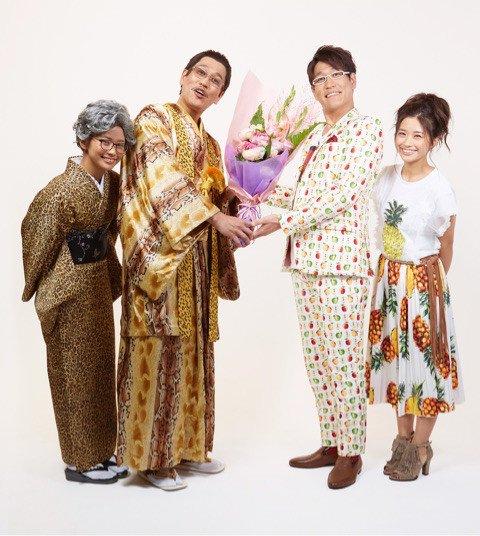 test ツイッターメディア - ご報告「ピコ太郎のプロデューサー」こと古坂大魔王さんが『渾身のご報告!ガチの渾身のご報告!』ブログで結婚を報告!ピコ太郎の妻、多味さんの姿も…おめでとうございます@kosaka_daimaou ブログを読むhttps://t.co/NRh0sZcFIR https://t.co/GIv70qciIo