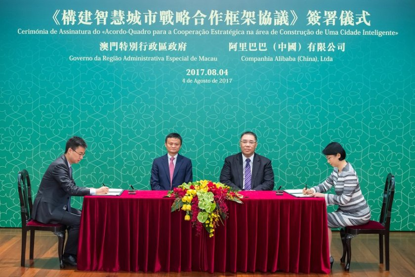 Macao, #Alibaba to build smart city by  #CloudComputing, #Artificialintelligence